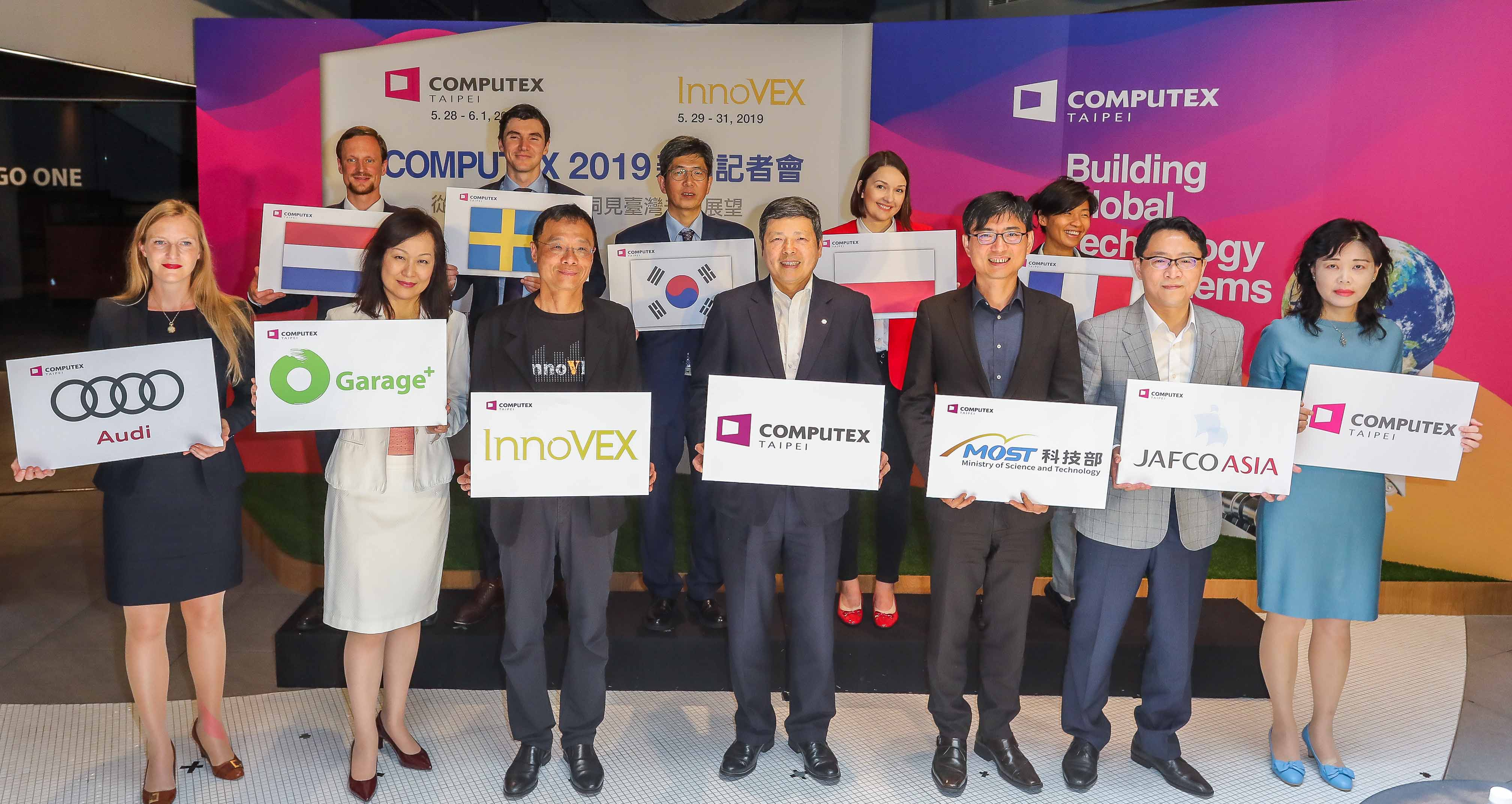 Computex 2019:COMPUTEX 2019從全球新創趨勢  洞見臺灣未來展望 InnoVEX展區匯集完整生態系 展現豐沛創新能量