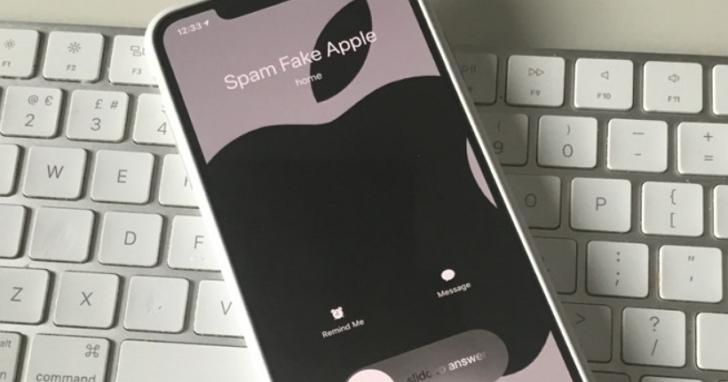 蘋果官方警告:iPhone用戶不要接聽來自「蘋果官方」的客服電話