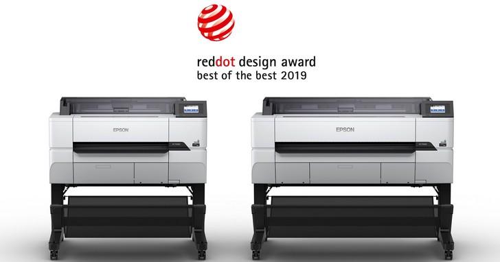 Epson SC-T系列大尺寸時尚繪圖機,榮獲紅點產品設計大獎最高榮譽肯定