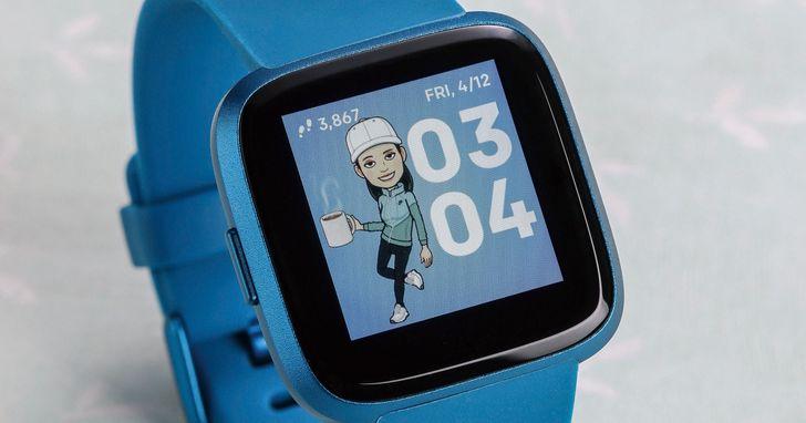 Fitbit Versa Lite- 繽紛搶眼的平價運動智慧錶