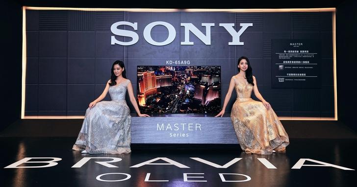 Sony 發表 Bravia 2019 全新大尺寸電視機種 A9G / X9500G,同時預告 8K HDR 電視年內報到