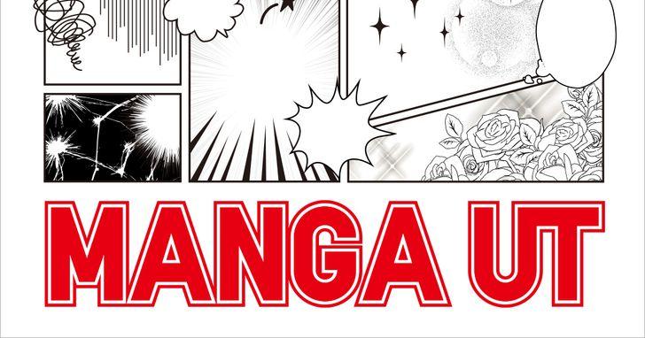 UNIQLO推漫畫UT系列,名偵探柯南、航海王、獵人、火影忍者超多經典角色登場