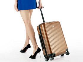 收納、出遊,四款時尚行李箱介紹