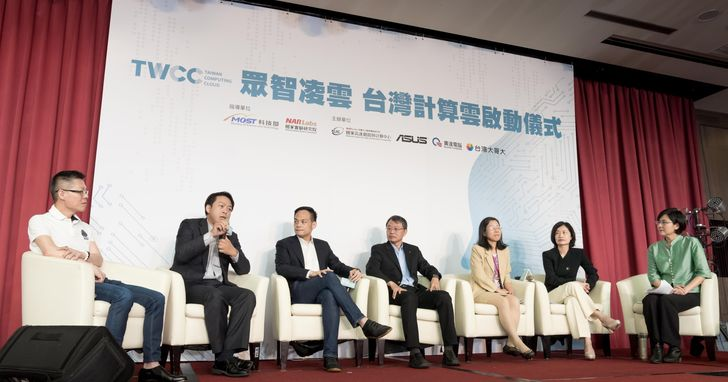 眾「智」凌雲,台灣AI計算雲TWCC開始試營運