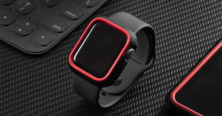犀牛盾這款Apple Watch保護殼,讓錶殼不只一種可能! 犀牛盾讓小巧的Apple Watch保護殼也能自由配色!買就送撞色配件