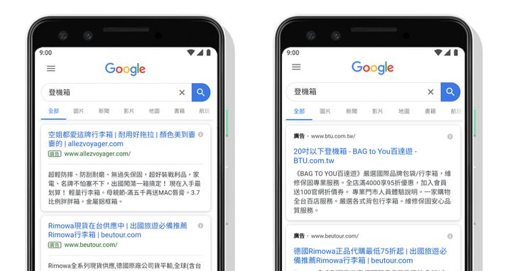 Google搜尋推出新版介面,更清楚呈現資訊來源