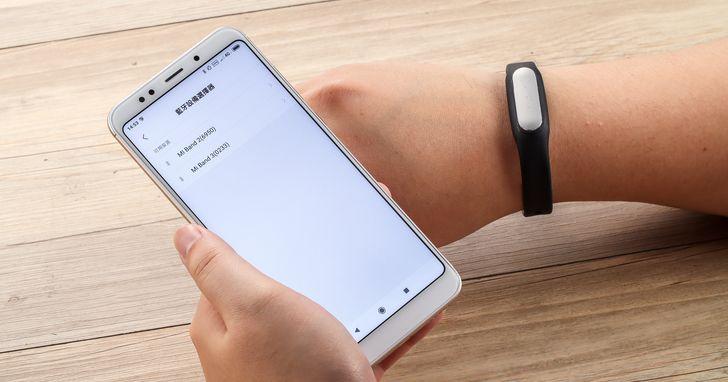 Android防丟防竊7招:啟用Smart Lock功能、加密SD卡、隱藏APP與特定檔案
