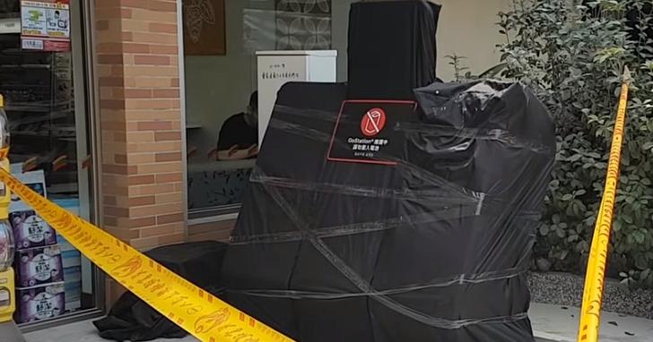 Gogoro電池交換站發生首起起火事件,全台灣的千座電池交換站安全問題引發注意