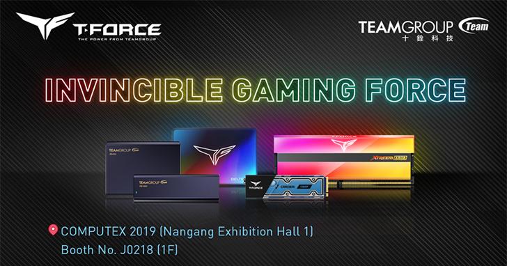 十銓科技堅不可摧的T-FORCE 電競原力 推進台北國際電腦展COMPUTEX 2019產業新境界