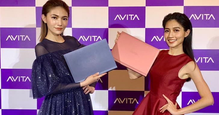 AVITA 推出全新 ADMIROR 輕薄筆電,超大尺寸觸控板、五個顏色好搶眼
