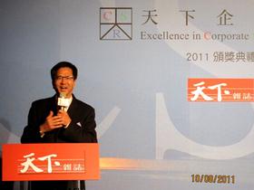天下企業公民獎外商第五名 台灣愛普生再獲肯定