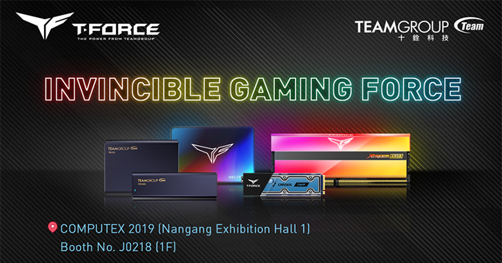 Computex 2019:十銓科技堅不可摧的T-FORCE 電競原力 推進台北國際電腦展COMPUTEX 2019產業新境界
