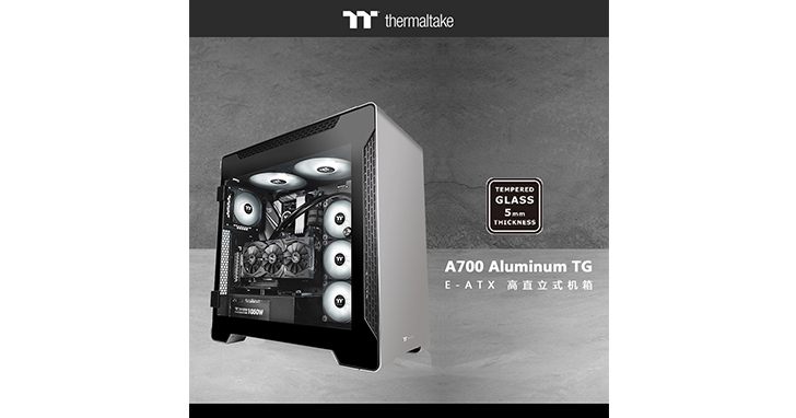 A系列機殼新成員 曜越A700鋁製強化玻璃高直立式機殼