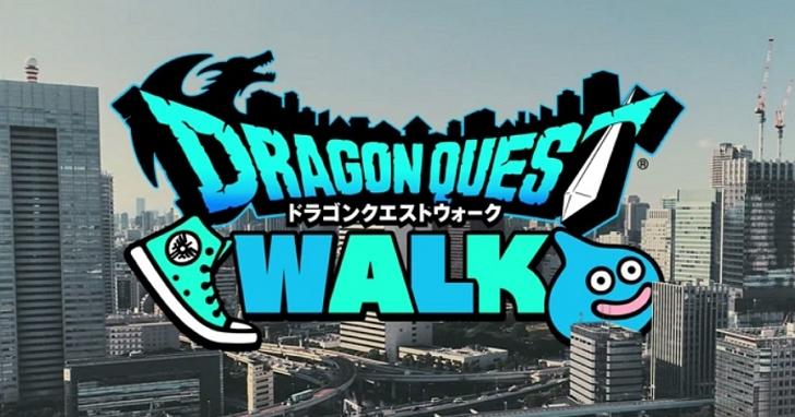 出門踢到史萊姆?史克威爾預告《勇者鬥惡龍Walk》手游,預料將是《Pokemon Go》最大威脅