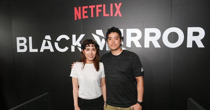 Netflix《黑鏡》第五季上線,理科夫妻助陣一起來「燒腦」