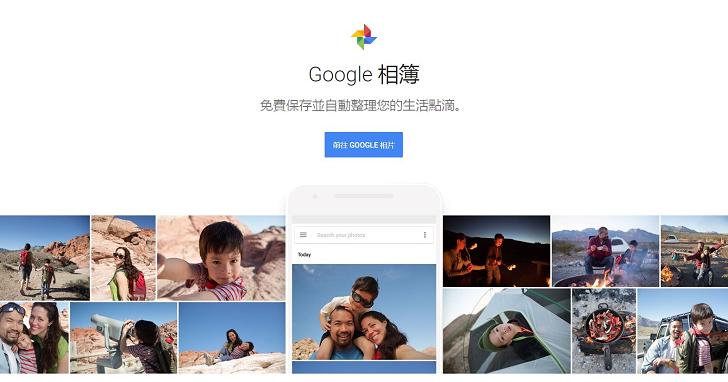 Google 雲端硬碟與 Google 相簿,自七月起將不再進行連動,因為操作邏輯實在太讓人混亂了