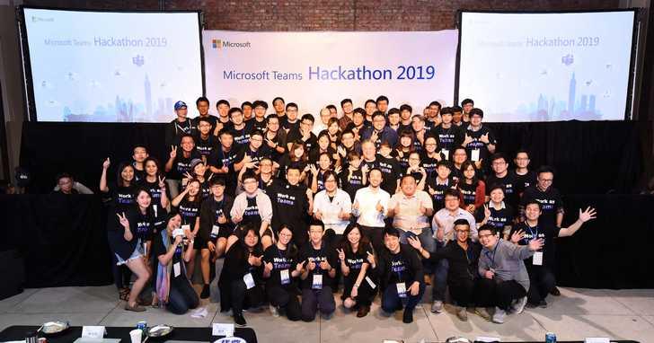 全球首屆Microsoft Teams Hackathon公開賽在台登場