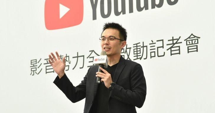 任內交出漂亮成績單,Google台灣總經理陳俊廷晉升大中華區總裁