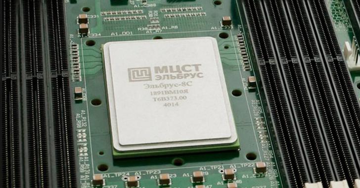 俄羅斯製的CPU「Elbrus」執行x86遊戲《上古卷軸III》畫面曝光,但離現在主流處理器還有距離