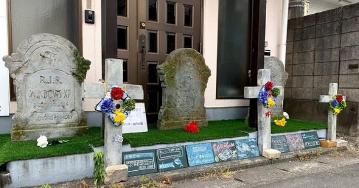 Windows 7 安息吧!日本電腦回收公司打造「歷代 Windows系統墓碑」,路過膜拜還會播放開機音效