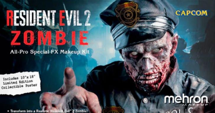 《惡靈古堡2》最狂遊戲周邊:殭屍特效化妝組開賣,99.9美元就可讓你變成殭屍