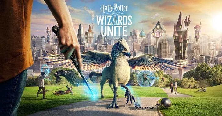 《哈利波特:巫師聯盟》首日下載破40萬,不同於《Ingress》和《精靈寶可夢GO》的遊戲體驗