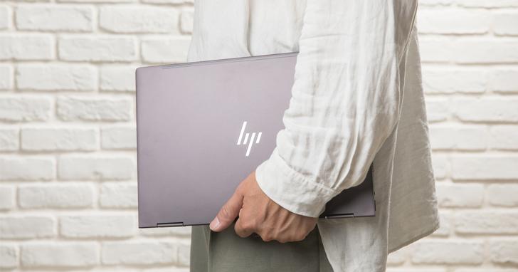 讓人妒忌的HP ENVY x360 13 具備功能及實用性的超輕巧筆電