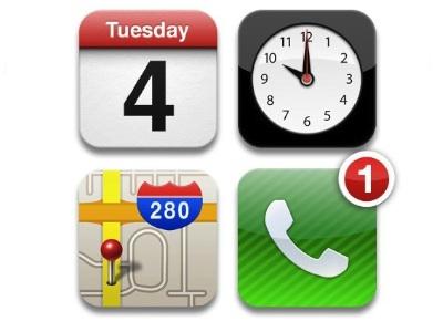 10月4日 Apple 讓你看到下一代 iPhone