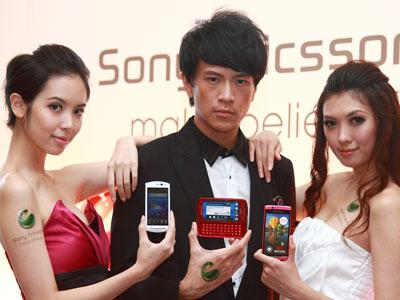 Sony Ericsson 五款新機上市,美型、商務、音樂完全攻佔