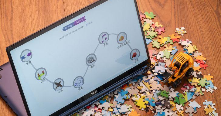 跟著Google學程式設計:Google Blockly Games,讓火星文變積木