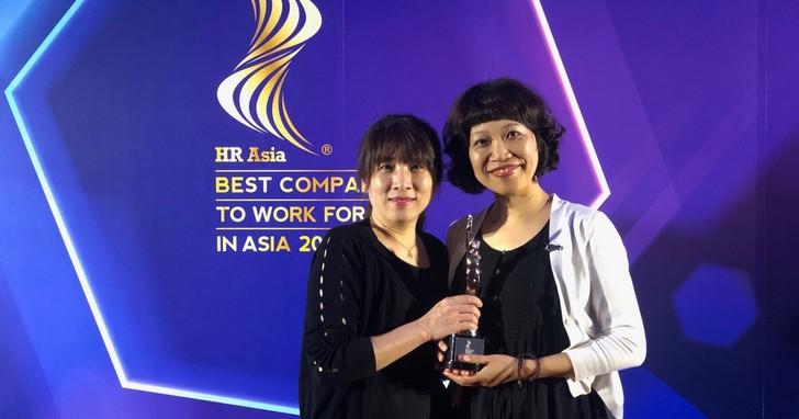 趨勢科技獲選HR Asia 2019台灣區最佳企業雇主殊榮