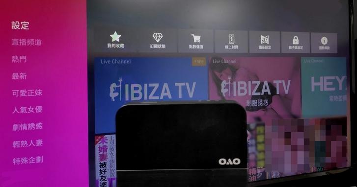 OVO M2 成人特仕版讓老司機合法支持「地下偶像」,東京熱、一本道、加勒比等8大熱門頻道一次看一年