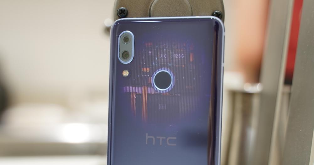 HTC U19e 動手玩,搭配 2000 萬畫素長焦雙鏡頭的高通 710中階旗艦