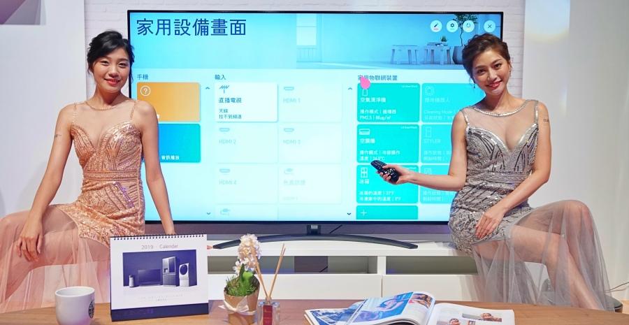 LG 推出 77 吋 OLED TV,搭配智慧滑鼠遙控器操作更方便