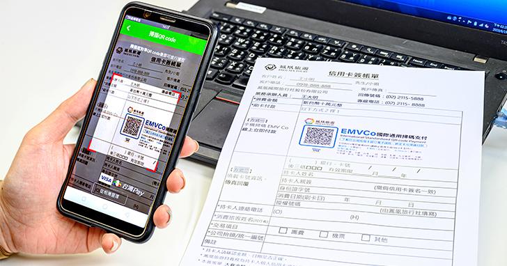 Visa正式在台推出EMV國際通用掃碼支付,讓小型商家消費體驗更加便利安全!