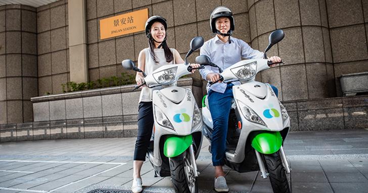 WeMo Scooter再拓展新北市,7/15開放中和區!補足板橋至中和的大眾運輸缺