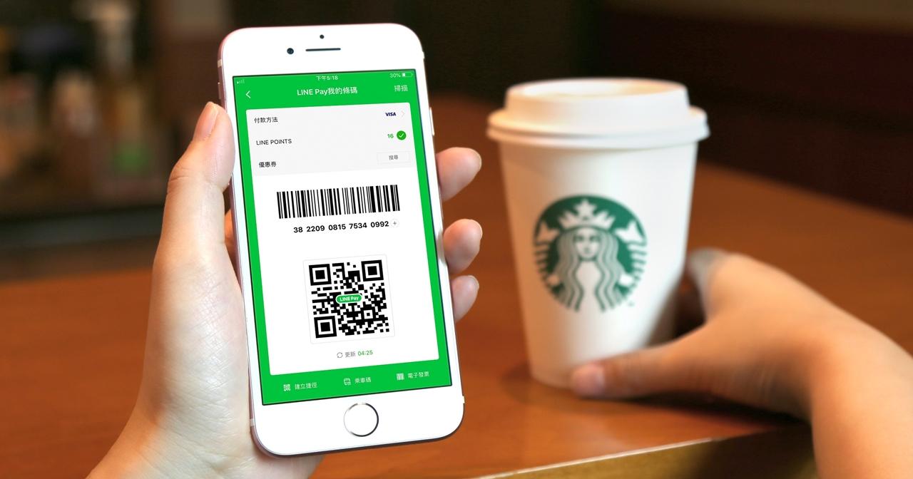 LINE Pay 開放星巴克「我的條碼」付款,八月底前回饋 25% LINE Points