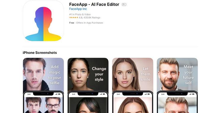 雖然專家對 FaceApp 有隱私疑慮,但也阻止不了名人跟網紅搶著曬老臉