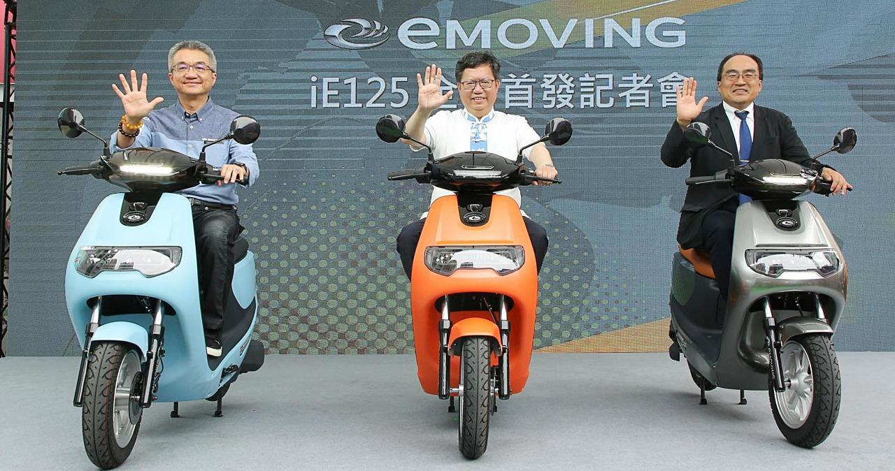 Gogoro最強對手出現:中華iE125電動機車問世,快充10分鐘可跑78km 月租費399元起