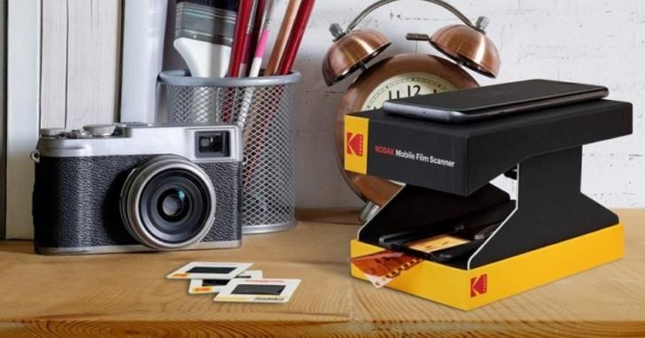 給喜歡膠卷味的攝影師:柯達推出用紙盒做的底片掃描器,價格約台幣1300元