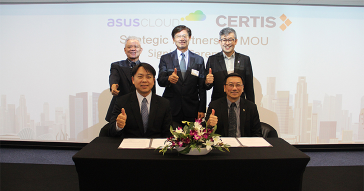 華碩國際輸出AI雲端系統解決方案 與新加坡Certis集團結盟開發智慧保全應用及全球推廣合作