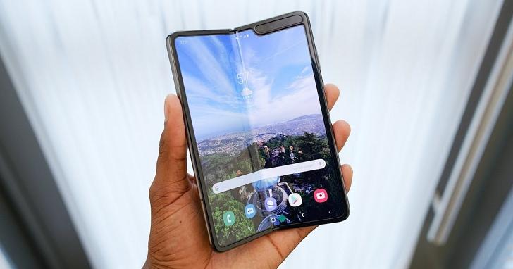 三星宣布 Galaxy Fold 將於九月重新上架開賣,看看他們說重新修改了哪些地方?