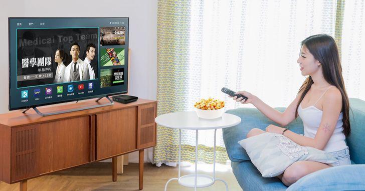 電視頻道自由選 OVO 更便宜,50頻道每月只要83元、看到飽平均每月124元