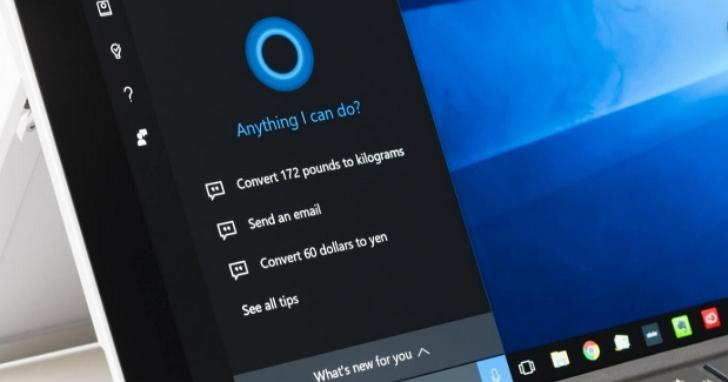 曾被綁在Windows 10 上當成秘密武器、現在卻被拆分,微軟放棄Cortana了嗎?