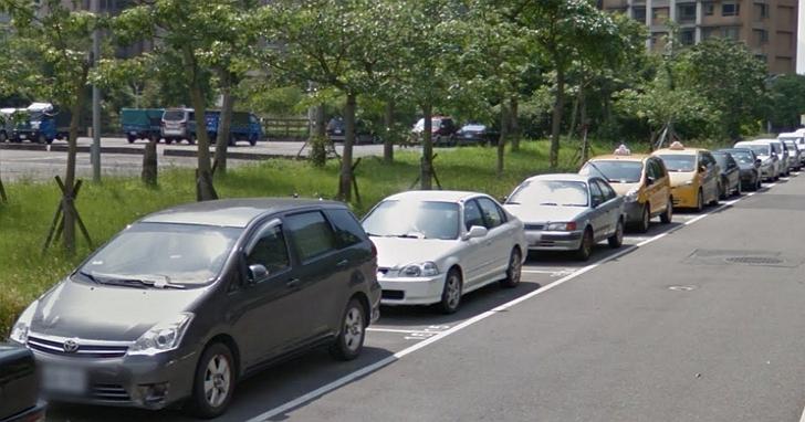 新北市路邊停車即日起可以分鐘收費,年底前使用APP自助計費前半小時停車只要1元