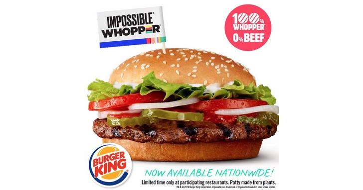 8月8號起,美國漢堡王7000多家店全面開啟「人造肉」時代