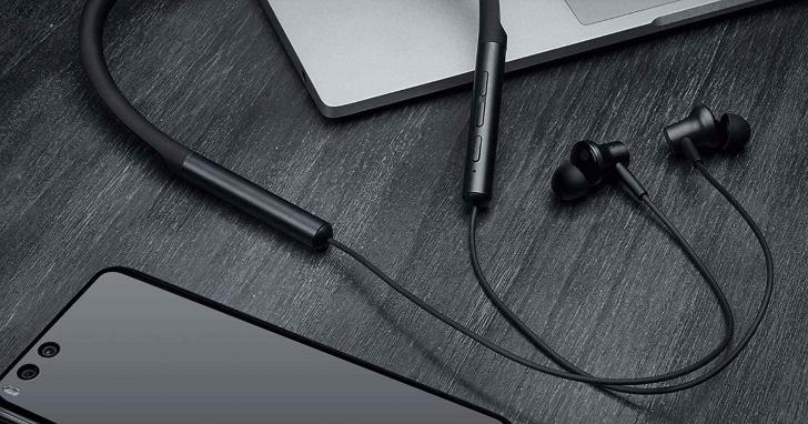 小米降噪項圈藍牙耳機正式發佈,混合數位降噪、15小時續航,折合台幣不到兩千元