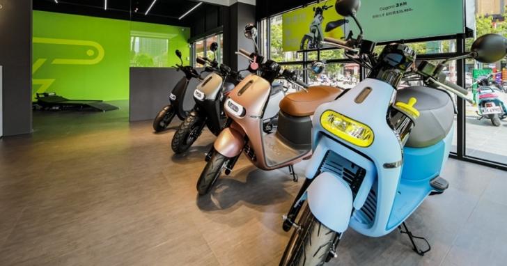 電動機車最新補助政策價格調降,明年買Gogoro需要多付6千元