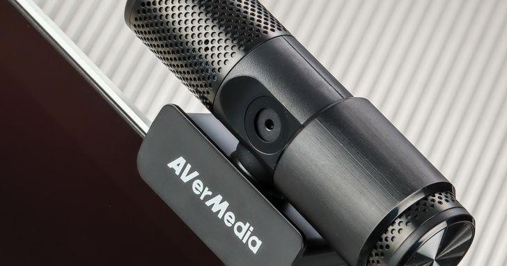 AVerMedia Live Streamer CAM 313 (PW313)- 支援智慧動態濾鏡的直播攝影機