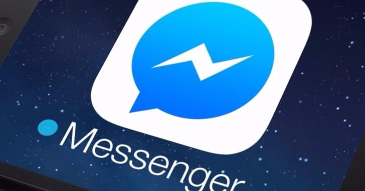 愛用 Messenger 通話聊天的用戶注意!你的語音對話內容可能已遭臉書付費轉錄